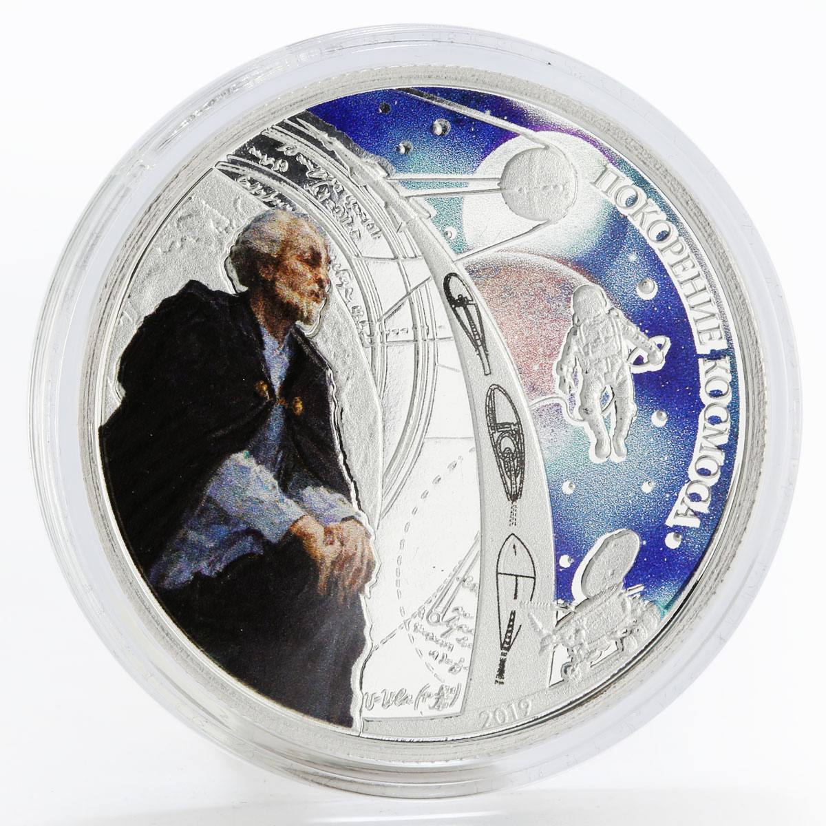 Benin 1000 francs Conquest of Space colored proof silver coin 2019