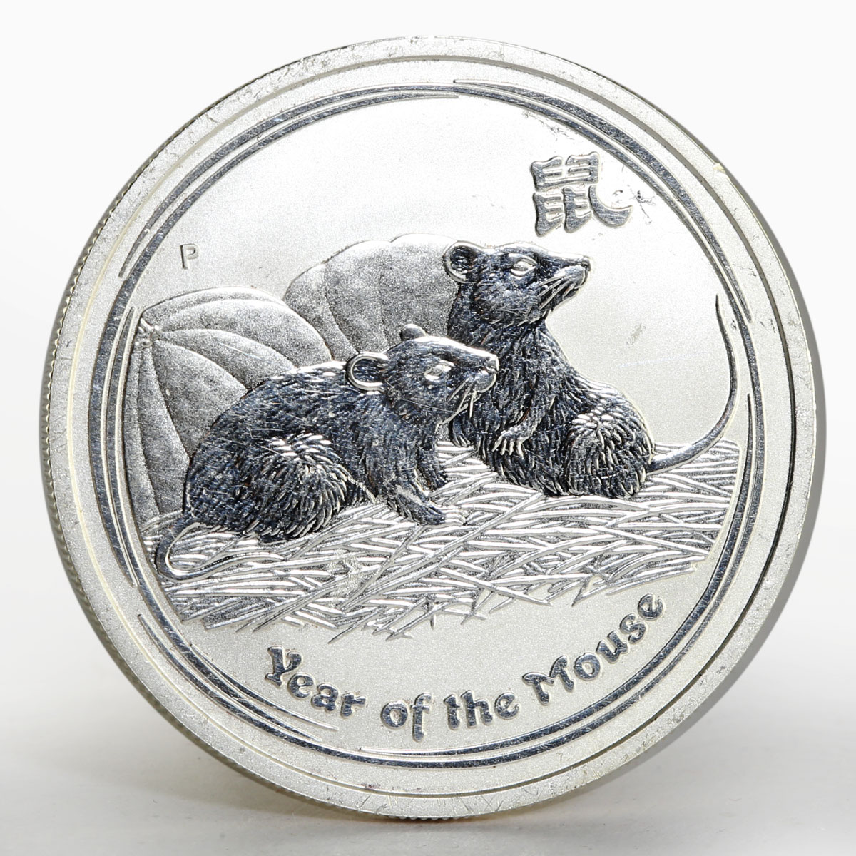 Australia 50 cents Year of the Mouse Lunar Series II 1/2 oz silver coin 2008