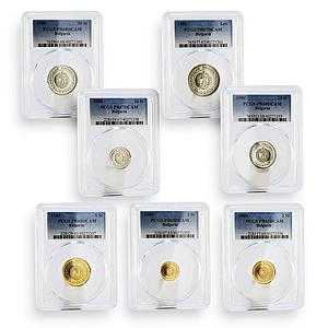 Bulgaria complete set of 7 coins PR-65 - PR-68 PCGS proof 1980