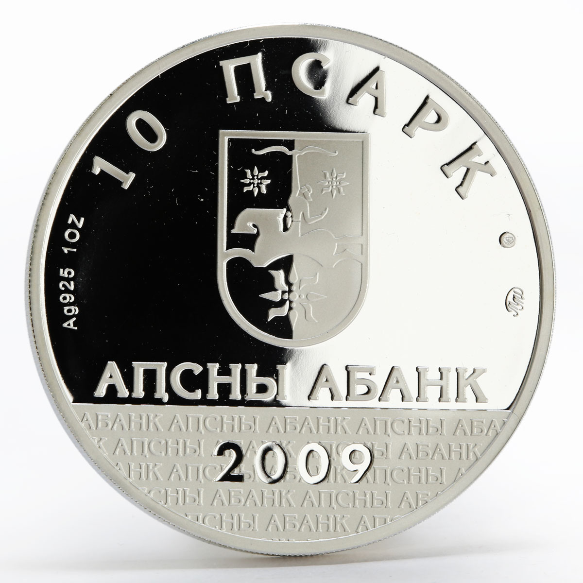 Abkhazia 10 apsars Dmitry Gulia author poet prooflike silver coin 2009