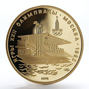 Soviet Union 100 rubles Olympic games Waterside Grandstand Moscow 1980 gold 1978