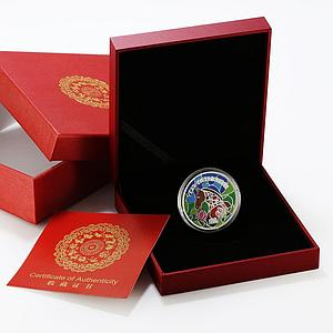 Fiji 10 dollars Year of the Horse proof silver coin 2014