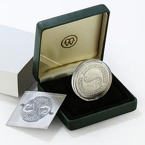 Belarus 20 rubles Zodiac Signs series Pisces silver coin 2009