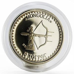 Mongolia 10 togrog International Games Archery proof nickel coin 1984