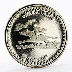 Mongolia 10 togrog International Games Equestrian proof nickel coin 1984