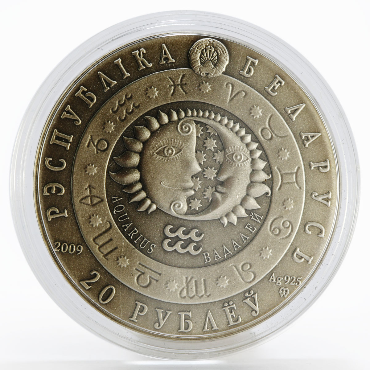 Belarus 20 rubles Zodiac Signs series Aquarius silver coin 2009