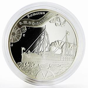 Cameroon 1000 francs Steamer Ship Hohenzollern proof silver coin 2018