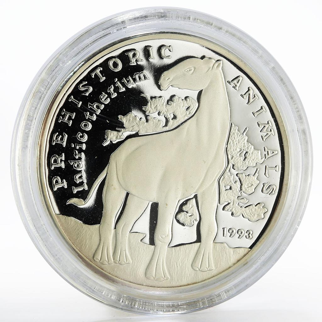 Cambodia 20 riels Prehistoric Animals series Indricotherium silver coin 1993