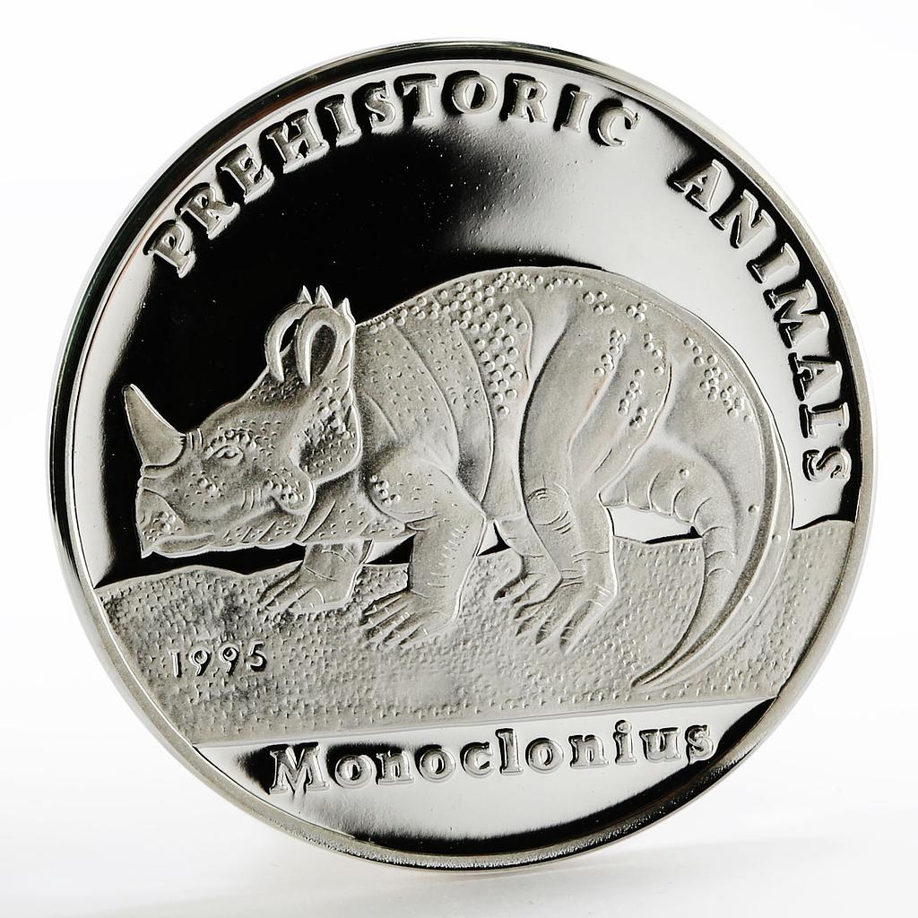 Cambodia 20 riels Prehistoric Animals series Monoclonius proof silver coin 1995