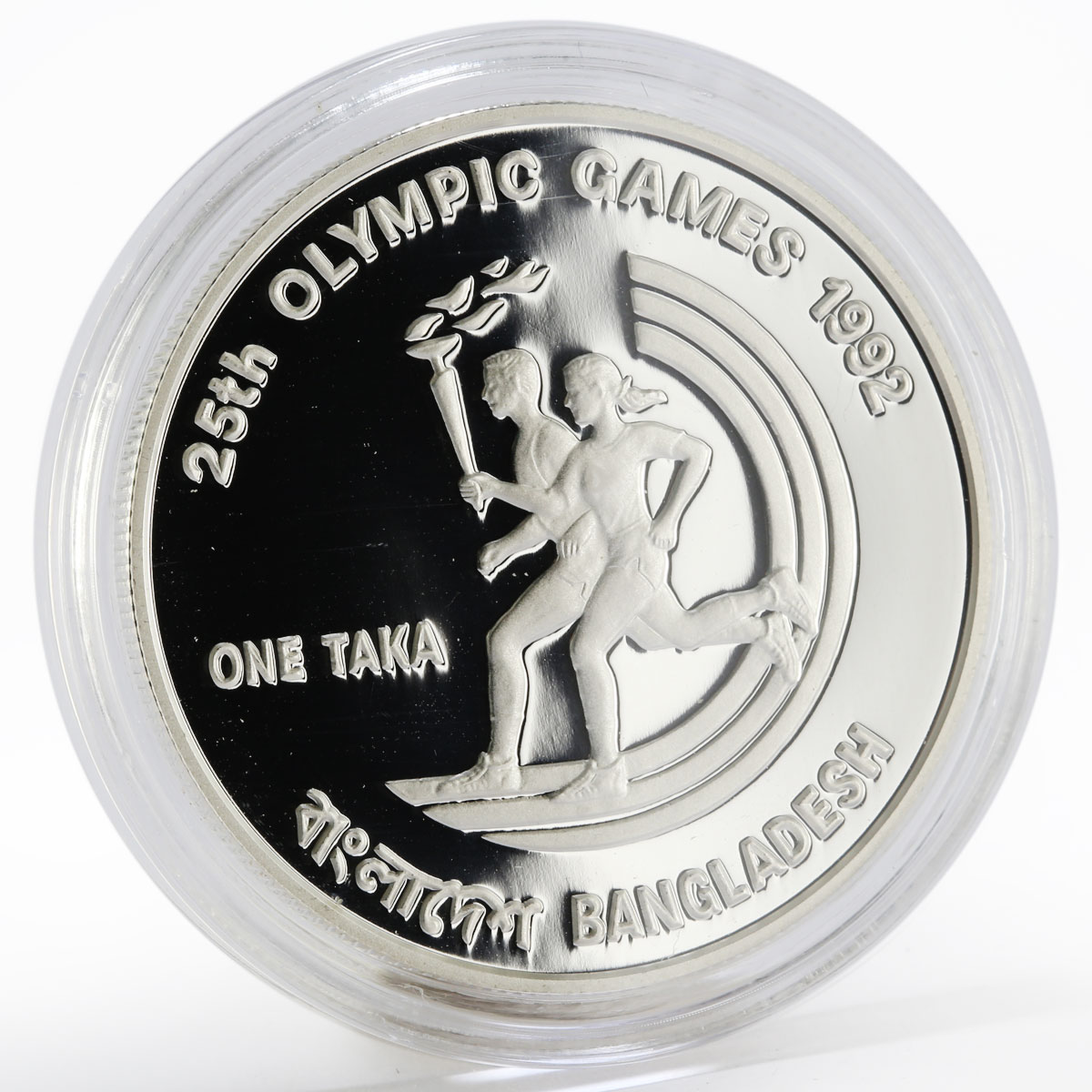 Bangladesh 1 taka 25th Olympic games Barcelona proof silver coin 1992