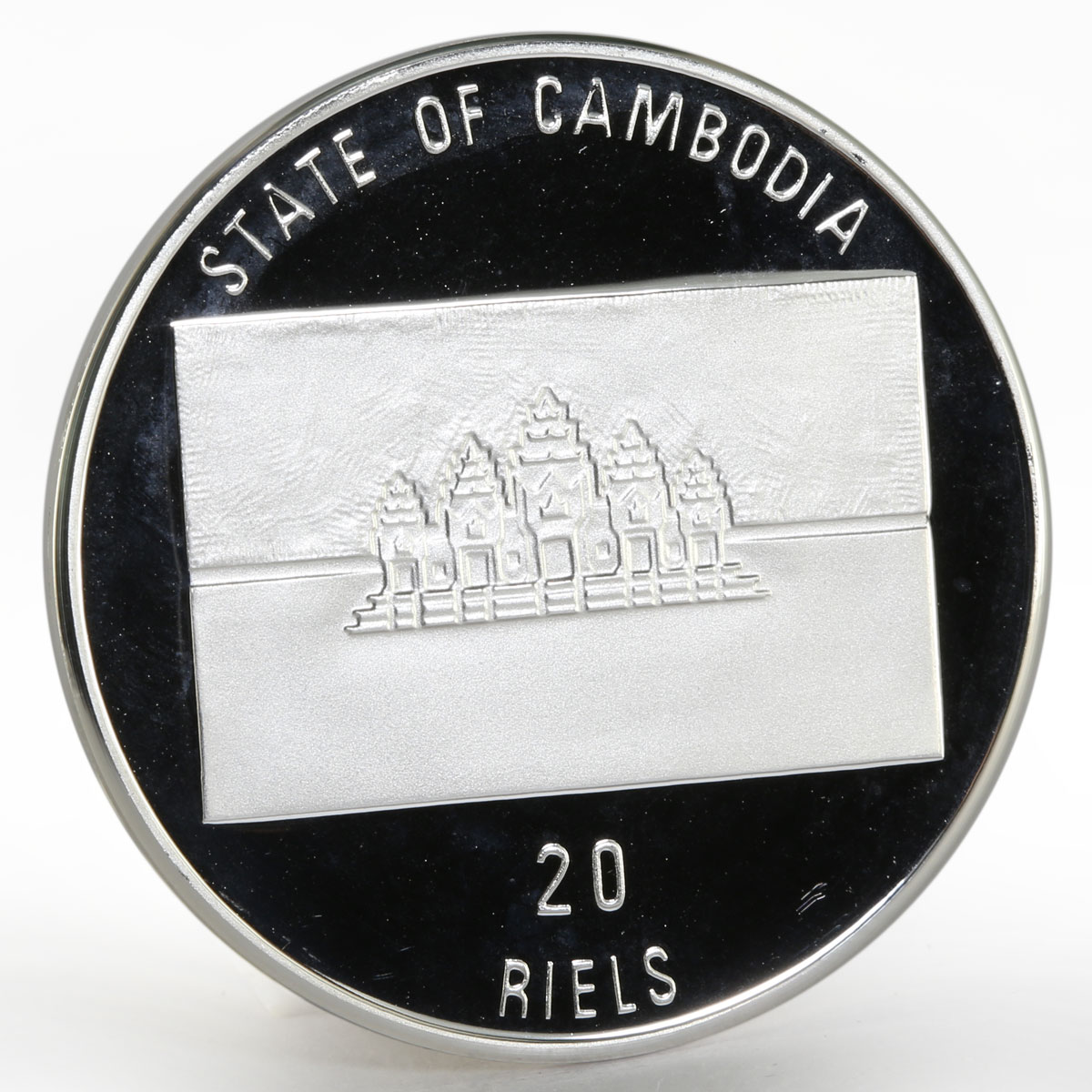 Cambodia 20 riels Prehistoric Animals series Nothosaurus proof silver coin 1994