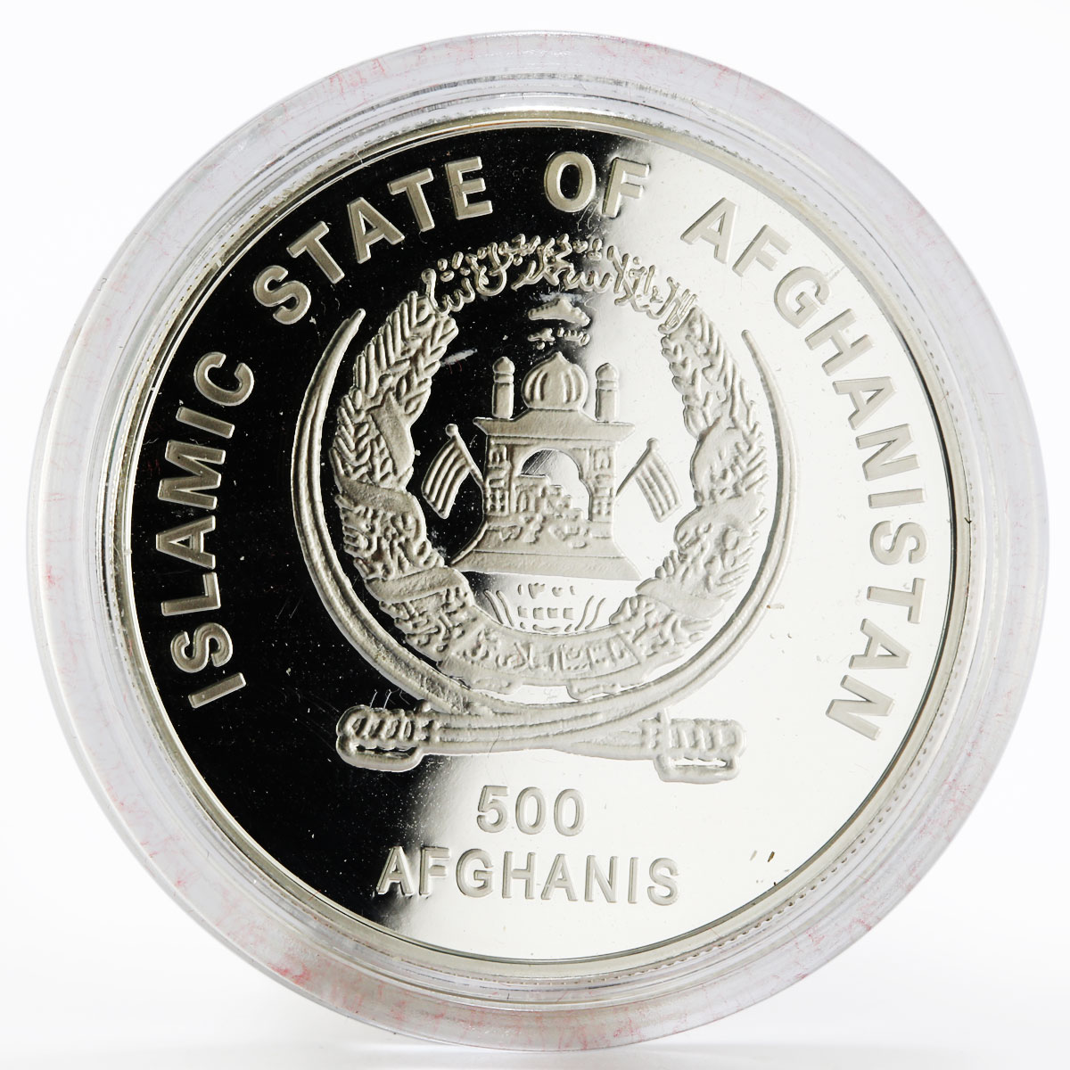 Afghanistan 500 afghanis Football World Cup Germany 2006 proof silver coin 2001