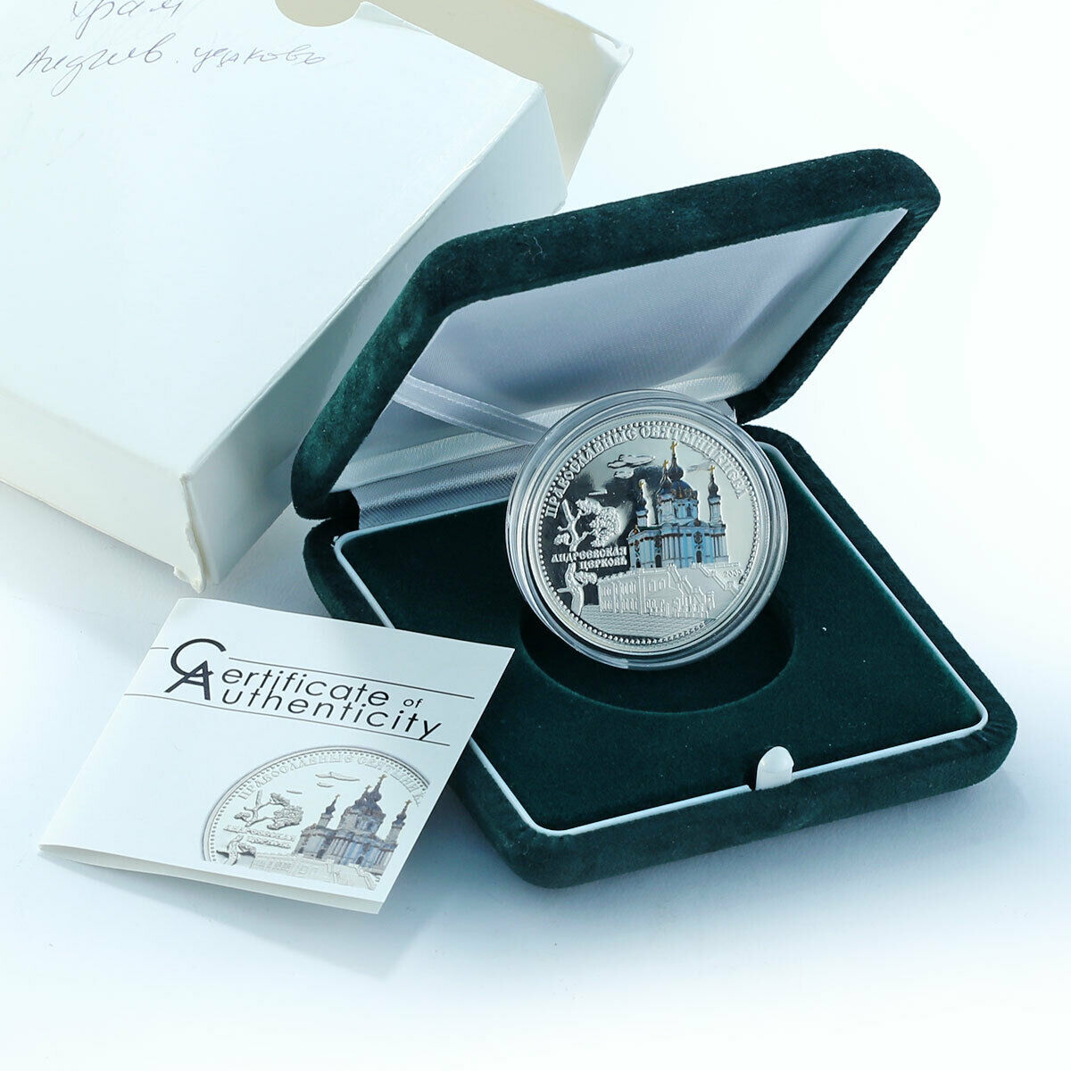 Cook Islands 5 dollars Andreevskaya    Church proof silver coin 2009