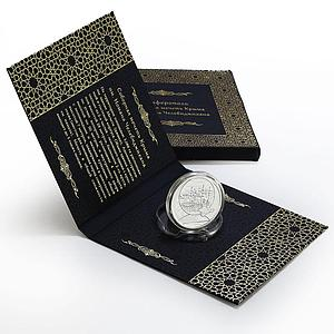 Cameroon 500 francs The Noman Celebicihan Mosque proof silver coin 2017