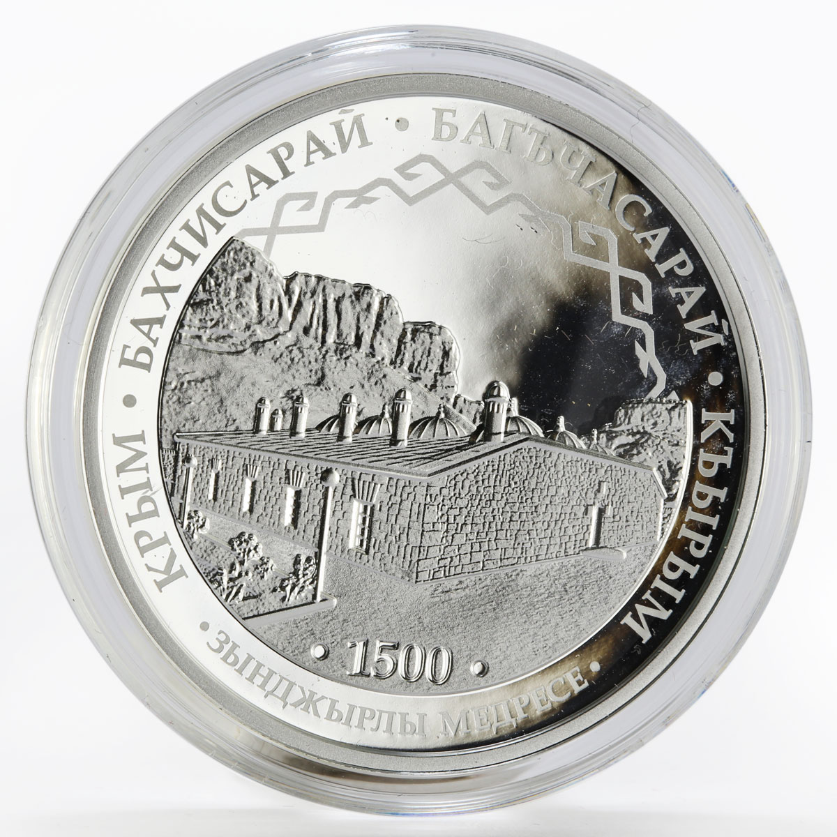 Cameroon 500 francs The Zincirli Madrasa University proof silver coin 2017