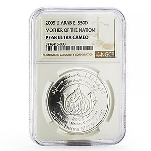 United Arab Emirates 50 dirhams Mother of Nation PF-68 NGC silver coin 2005