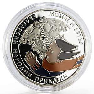 Bulgaria 5 leva Folk Tales series The Lad and The Wind colored silver coin 2012