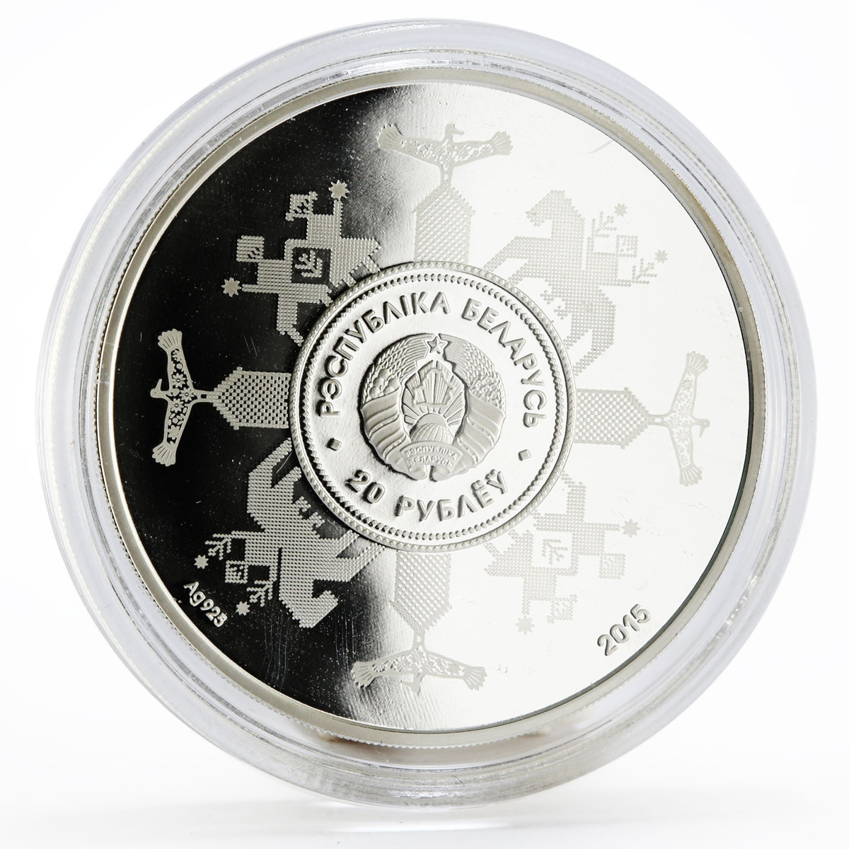 Belarus 20 rubles Eurasian Economic Union proof silver coin 2015