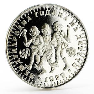 Bulgaria 10 leva International Year of the Child proof silver coin 1979