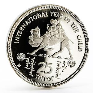 Mongolia 25 togrog International Year of the Child  proof silver coin 1980