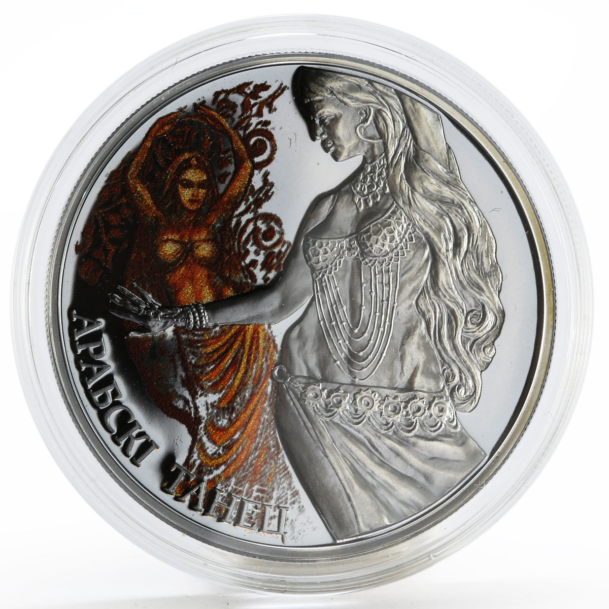 Belarus 20 rubles Magic of Dance The Arabic Dance Dancing Woman silver coin 2011
