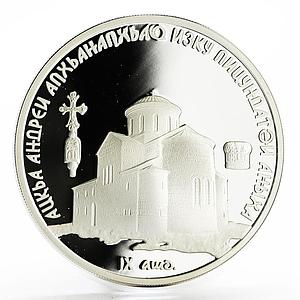 Abkhazia 10 apsars Pitsundsky Cathedral of Saint Andrew proof silver coin 2010