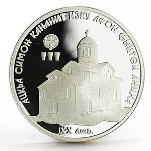 Abkhazia 10 apsars Church of St Simon the Canaanite proof silver coin 2010