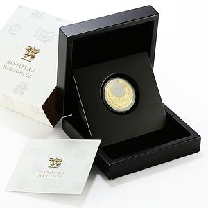 Cameroon 500 francs Golden Pectoral gilded proof silver coin 2018