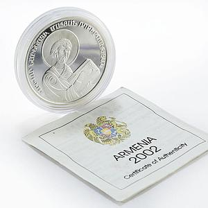 Armenia 1000 dram 1000 Years of the Poem Book of Sadness proof silver coin 2002