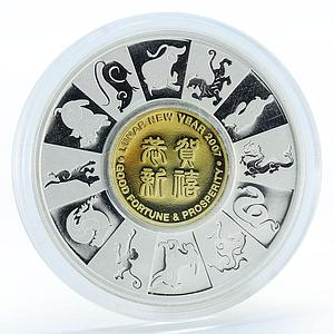 Australia 1 dollar Lunar Holey Dollar and Dump set proof silver coin 2007