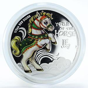 Cook Islands 50 cents Year of the Horse proof color silver coin 2014
