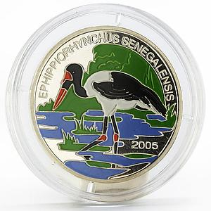 Benin 1000 francs Birds series Saddle-Billed Stork colored silver coin 2005