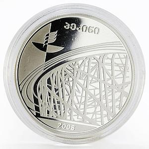 Georgia 20 lari Beijing Olympic Games series Runners proof silver coin 2008