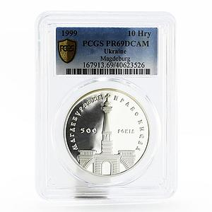 Ukraine 10 hryvnias Magdeburg Right in Kyiv PR69 PCGS silver coin 1999