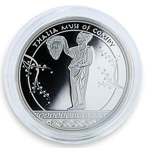 Fiji 2 dollars Mythologies of the World The Muses Talia Comedy silver proof 2011