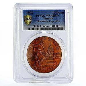 Vietnam 10 dong Football World Cup in USA series Player copper coin 1992
