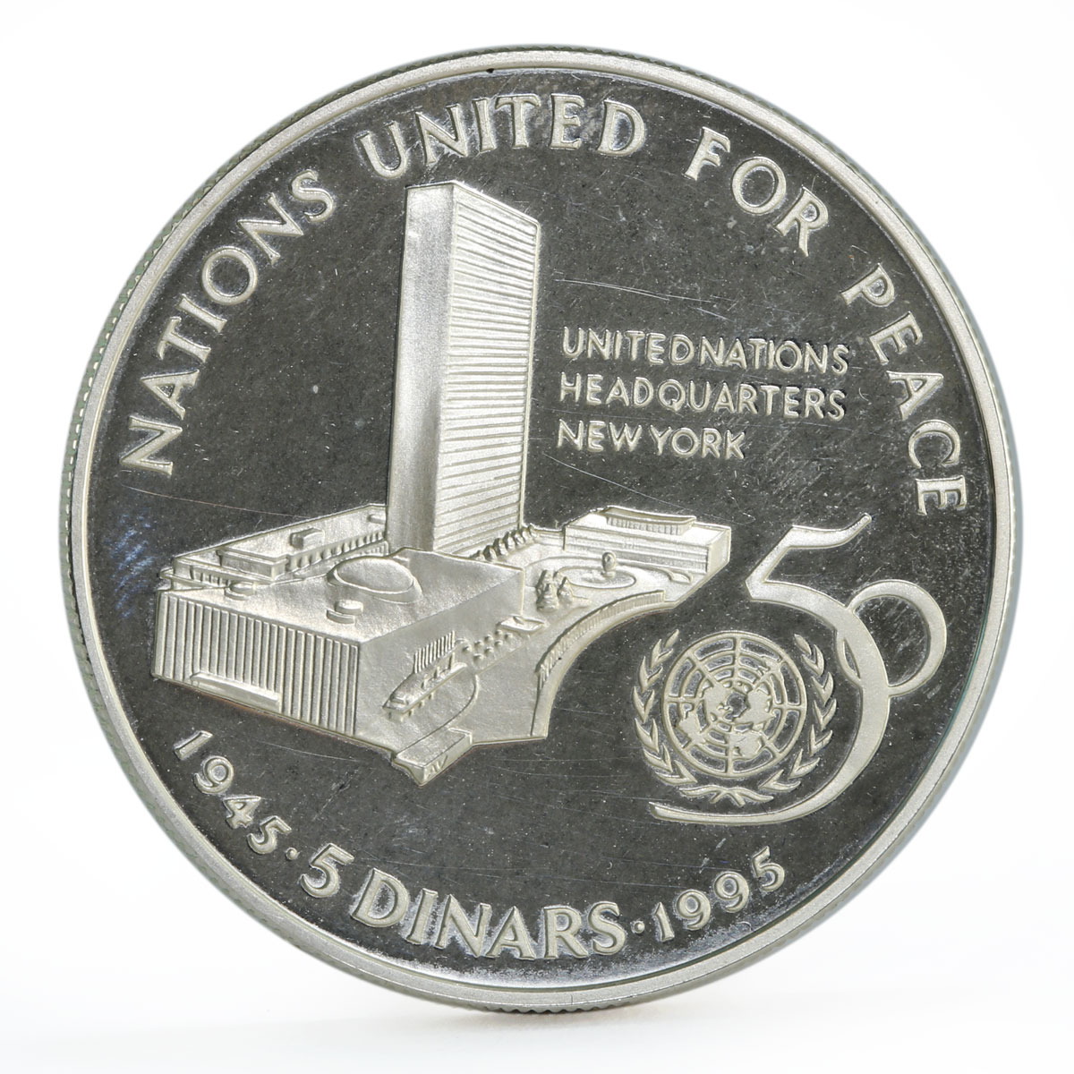 Bahrain 5 dinars 50th Anniversary of United Nations proof silver coin 1995