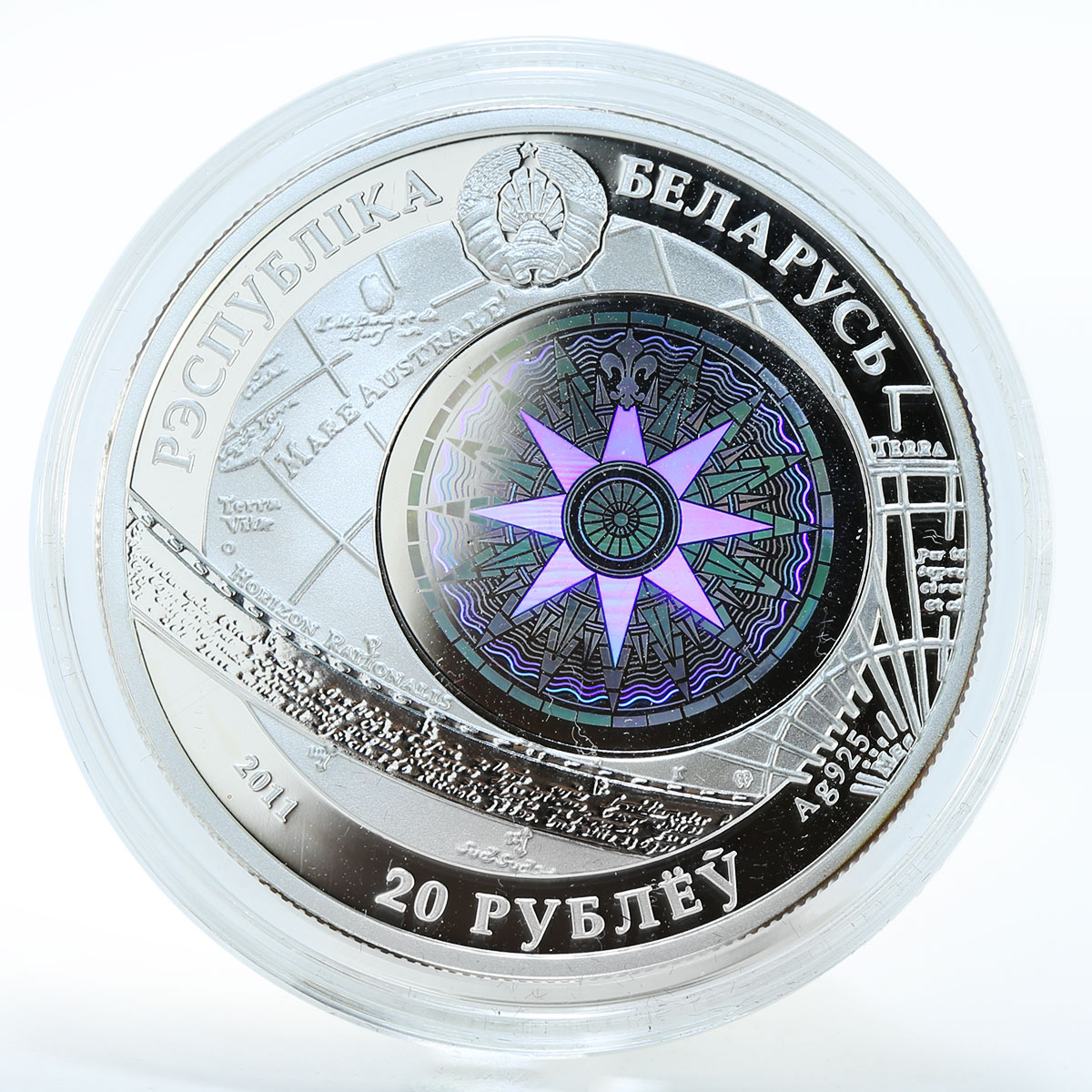 Belarus 20 roubles Cutty Sark Sailing Ships hologram silver coin 2011