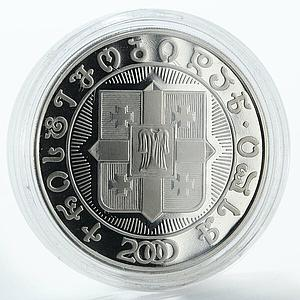 Georgia 10 lari 2000th Anniversary of Birth of Christ cupro-nickel coin 2000