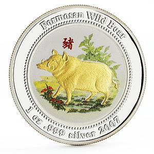 Fiji 2 dollars Year of the Pig series Formosan Wild Boar silver coin 2007