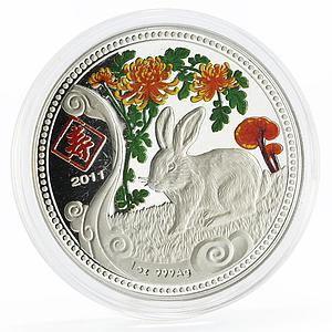 Malawi 20 kwacha Lunar Calendar series Year of the Rabbit proof silver coin 2011