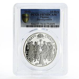 Ukraine 10 hryvnias Religion series the Spas Holiday PR70 PCGS silver coin 2010