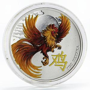 Cameroon 1000 francs Year of the Rooster series Chinese Symbols silver coin 2017