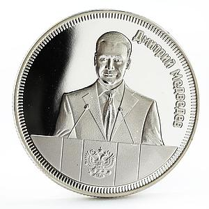 South Ossetia 1 ruble Dmitry Medvedev nickel coin 2013