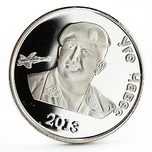 South Ossetia 1 ruble Ugo Chavez The Leader of Venezuela proof nickel coin 2013