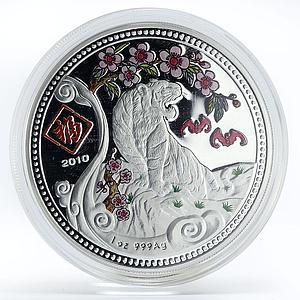 Malawi 20 kwacha Year of the Tiger series Happiness silver coin 2010