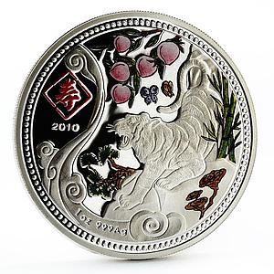 Malawi 20 kwacha Year of the Tiger series Longevity silver coin 2010