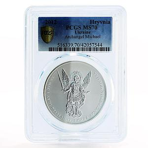 Ukraine 1 hryvnia Faith series Archangel Michael MS70 PCGS silver coin 2012