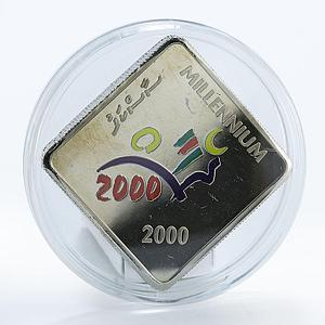 Maldives 5 rufiyaa Millennium copper-nickel alloy square coin 2000