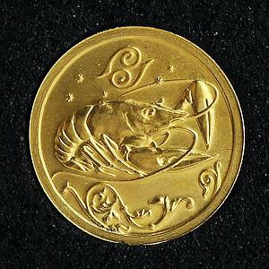 Russia 25 rubles Zodiac Cancer Crawfish gold coin 2005
